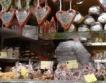 Коледен базар във В.Търново от 1.12
