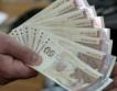 Нови министерски заплати