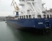 България на изложение за корабостроене