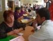В.Търново: Трансгранична трудова борса