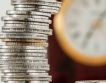 €869 млн. парични трансфери към България