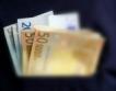 Алтернативен бюджет с излишък и по-ниски данъци