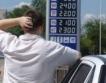 Русия: 2 млн. души със заплати под жизнения min