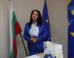 БГ Председателство: Лавандула и шалове