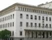 Външният дълг е намалял с €1.166 млрд.