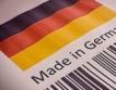 Германия: Ръст на индустрията