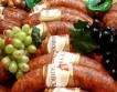Започва изложение на храни и напитки в София