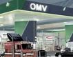 OMV разчита на руския газ