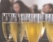 """Награди на """"Дефиле на младото вино 2017"""""""