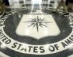 ЦРУ: Русия не повлия на изборите 2016