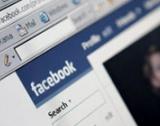Драматична промяна във Фейсбук