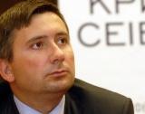 Наложен запор на Прокопиев за 199 млн.лв.