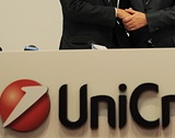 Moody's повиши рейтинга на УниКредит