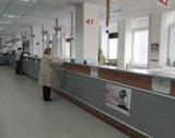 Иновация в НАП Бургас