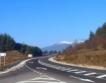 Скоростният път София-Сърбия до 2.5 години