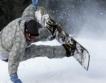 Турски ученици на български ски курорти