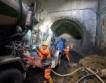 Нова идея за метро до Перник