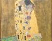 """""""Целувката"""" на Климт на ново място"""