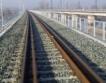 €471.5 млн. за жп линията Елин Пелин - Костенец