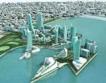 Бахрейн отмени субсидии за бензина