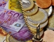 Германия: 5,3 млрд. евро бюджетен излишък