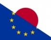 Рекорден стокообмен с Япония = $151 млн.