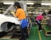 Toyota: 50% е-мобили през 2030 г.