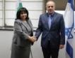 Израелски газ за България