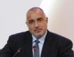 Борисов представи приоритетите в ЕП
