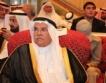 Крон-принцът на С. Арабия създал мини армия