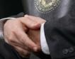 САЩ: ФЕД прогнозира умерен растеж