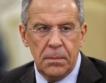"""Лавров: """"Турски поток"""" и към България"""