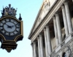 Bank of England улеснява европейските банки