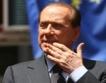 Берлускони обедини десните
