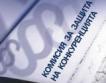 КЗК отхвърли жалби срещу газов търг