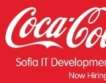 Развоен ИТ център на Coca Cola в София