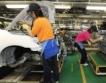Toyota и Mazda строят строят завод в Алабама