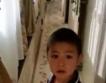 Пътнически вагон в Казахстан. Видео