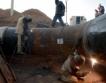 Русия: Рекорден добив от газ