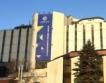 България - скритото бижу на ЕС. Видео