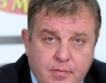 Украйнци саботират наша военна сделка
