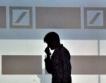 Deutsche bank на загуба за трета година