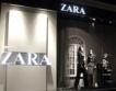 Zara продава магазини