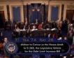 САЩ:Конгресът одобри данъчната реформа