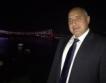 Борисов в Баку: Основна тема - газът