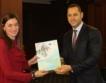 195 млн. лв. договорени по ОПИК