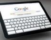 Google с трети офис в Китай