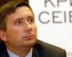 Апелативен съд потвърди запор за Пропокиев