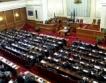 НС прие Закон за банковата несъстоятелност