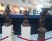 Изложба на шоколада в София